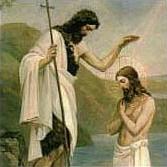 Свято 19 січня - Хрещення Господнє (Богоявлення)