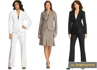Дорогие женские костюмы