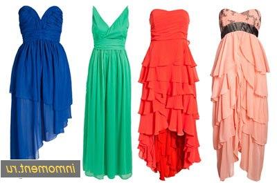 Модні сарафани літо 2014. Жіночий сайт www.inmoment.com.ua 1cecc01278854